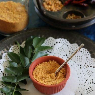 Kara Sundal Podi / Spicy South Indian Lentil Mix for Navaratri Sundals