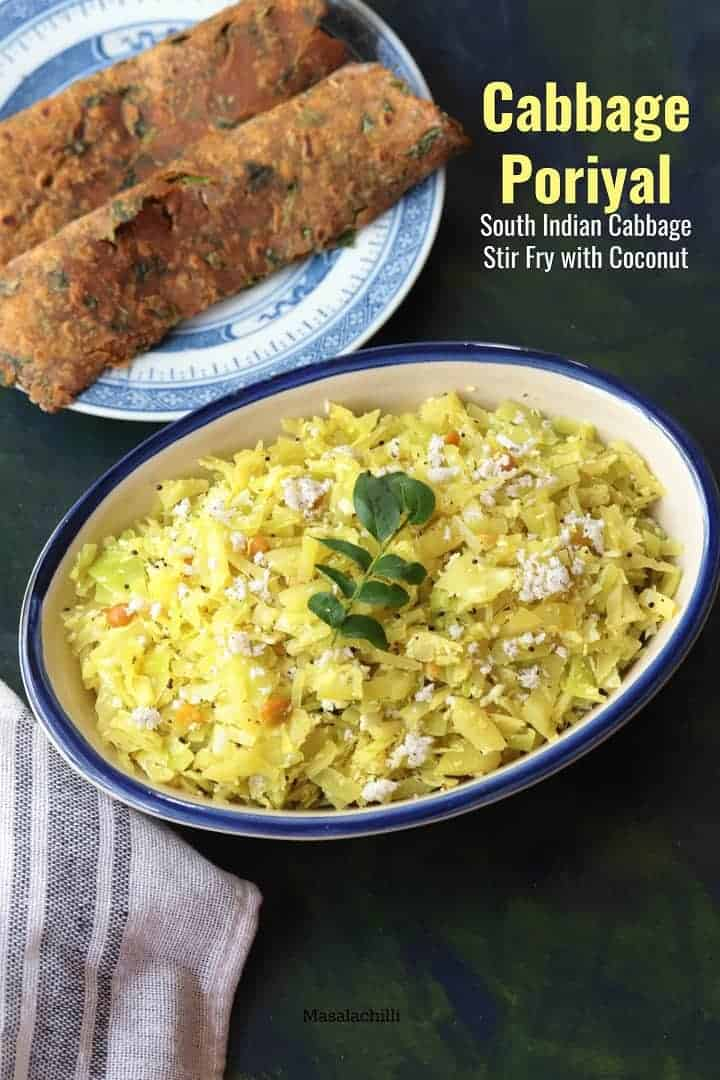 Cabbage Poriyal Muttaikose Poriyal Masalachilli A Complete Vegetarian Food Experience