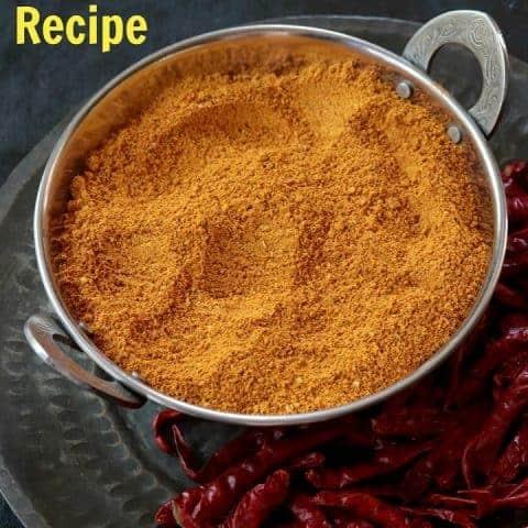 South Indian Sambar Powder recipe