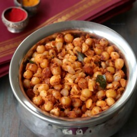 Pattani Sundal or White Peas Sundal for Navaratri